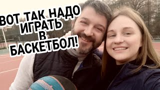ТУРЕЦКИЙ БАЗАР... потом спорт😎! Такого БАСКЕТБОЛА вы ещё не видели! Ellina OZ - жизнь в Турции
