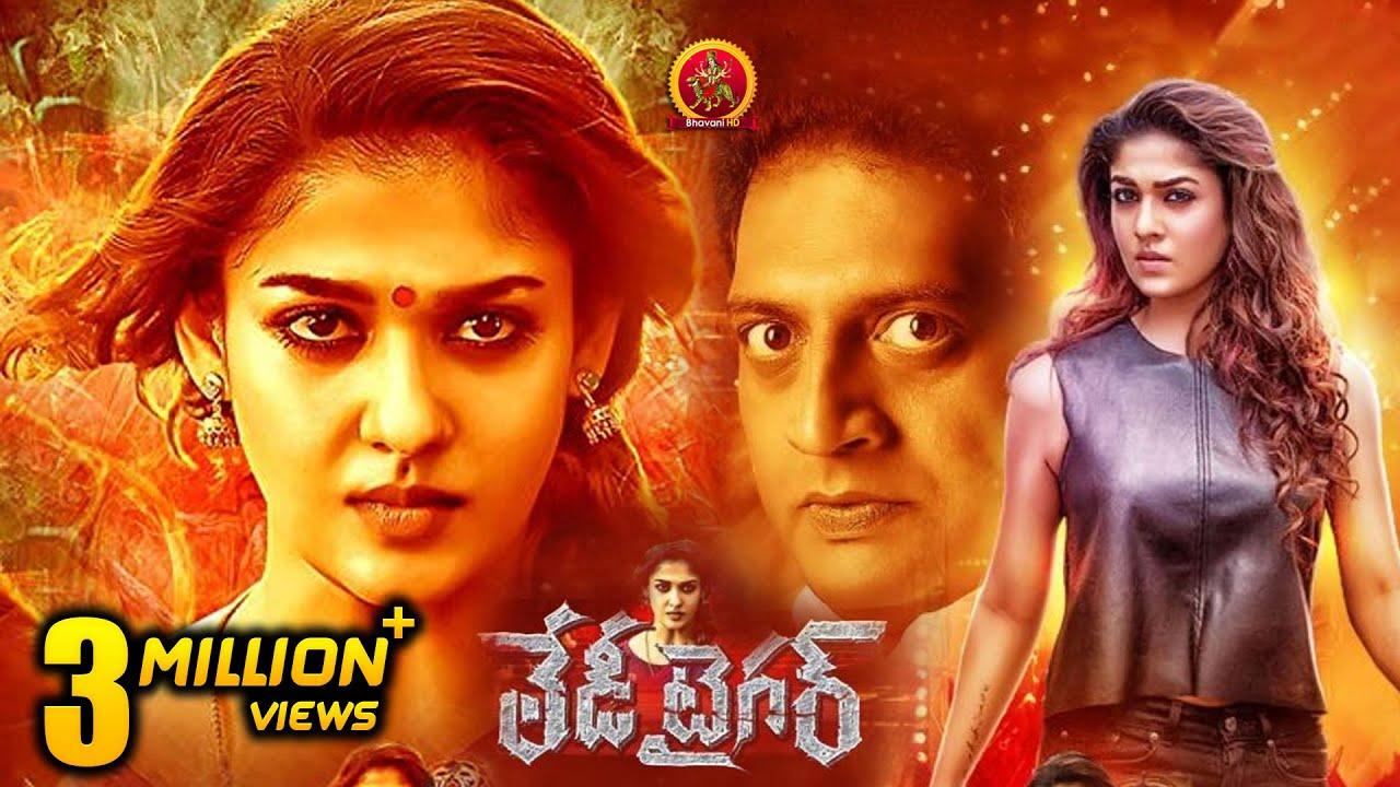 Download Lady Tiger Full Movie - 2019 Latest Telugu Movie - Nayantara, Prakash Raj, Manisha Koirala