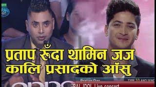 नेपाल आइडलको बिचमै कालिप्रसाद रोएपछि - बुद्ध लामाले मिलन आमात्य सँग गाए - Nepal Idol
