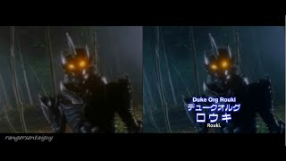 Power Rangers Wild Force Zen Aku First Appearance Split Screen (PR and Sentai version)