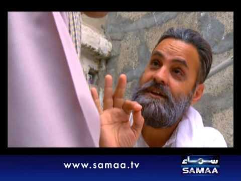 Wardaat Dec 14, 2011 SAMAA TV 2/4
