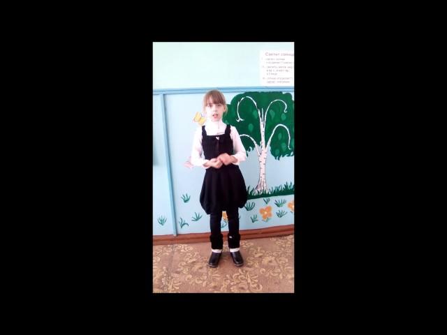 Изображение предпросмотра прочтения – АнжеликаСухондяевская читает произведение «Зеркало и обезьяна» И.А.Крылова