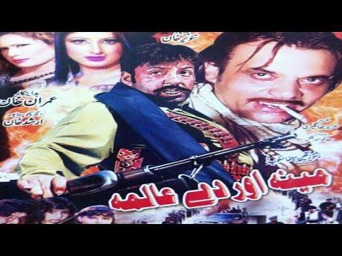 Pashto Cinema Scope Movie MEENA AOUR DE AALAMA - Shahid Khan, Jahangir Khan, Shehzadi