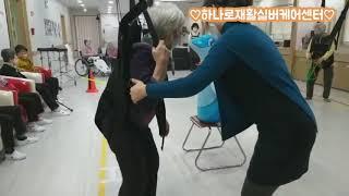 재활운동 놀이♡