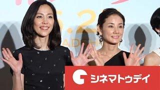 木村佳乃が15日、都内で行われた映画『嫌な女』完成披露プレミアイベン...