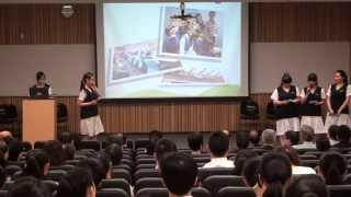 Publication Date: 2013-07-29 | Video Title: 香港道教聯合會圓玄學院第三中學