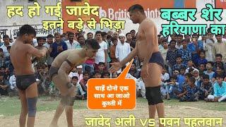 Jawed Gani Pehlwan/जावेद ग़नी vs पवन कुमार राणा पहलवान के बीच जबरदस्त महा मुकबला 2019