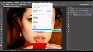 Уроки фотошопа: Как установить топаз