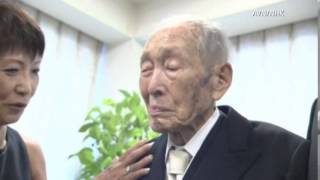IN-130TU JAPAN WORLD'S OLDEST MAN NAMED BY GUINNESS WORLD RECORDS