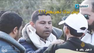 هذا الصباح-بوابة السماء.. مسلسل فلسطيني يجسد معاناة المقدسيين