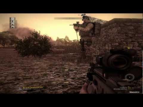 Обзор: Operation Flashpoint 2 против Armed Assault 2 (ПК)