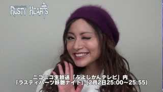 セガは,本日18:00よりニコニコ生放送で配信される「ぷよじかんテレビ...