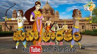Video MahaBharatam Episode - 6   Birth Of Karna   సంపూర్ణ మహాభారతం - దాన వీర సూర కర్ణ జననం   With Subtitle download MP3, 3GP, MP4, WEBM, AVI, FLV Desember 2017