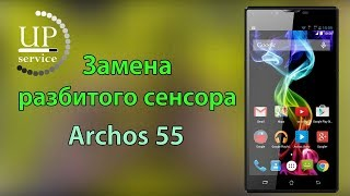 Archos 55 замена сенсора тачскрина полная разборка Disassembly     СЦ UPservice г.Киев