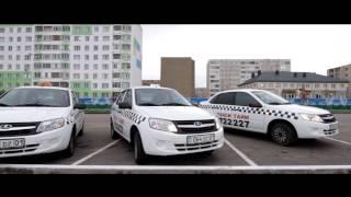 Программа для такси(Программа для такси. Ссылка на сайт программы для такси