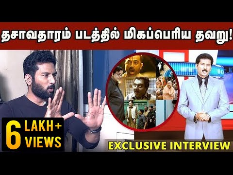 Salt Kill Virus? Dasavathaaram Logic is Totally False! Exclusive Interview with Dr.Suresh