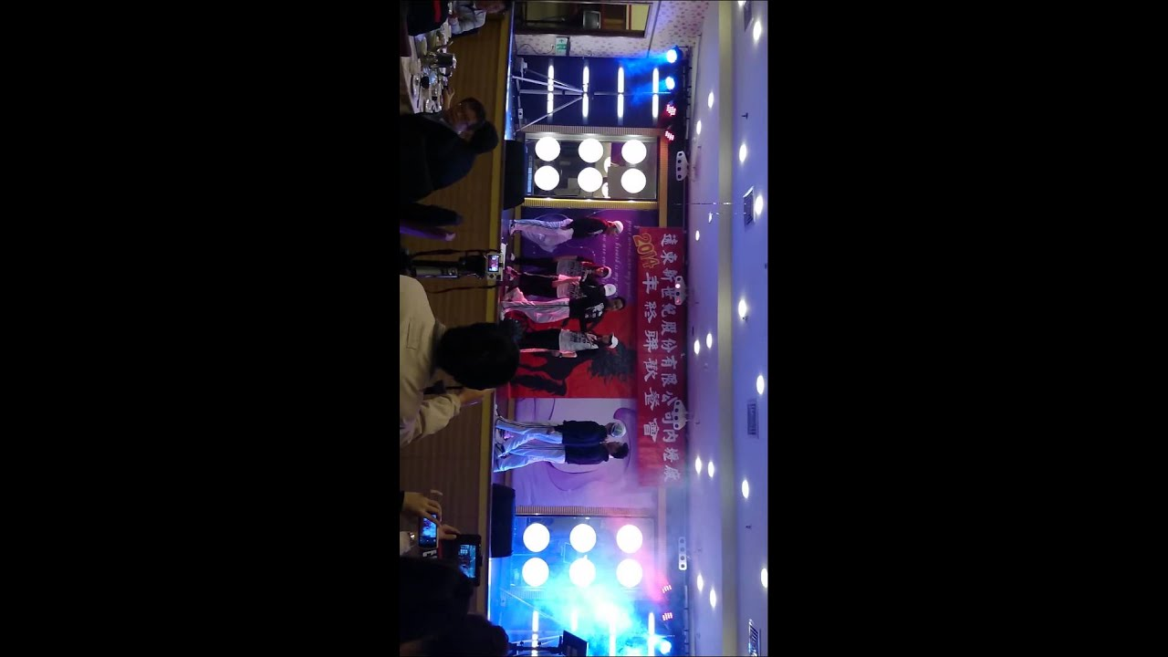 Download Team b dance perform