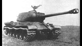 ИС - Иосиф Сталин. Самые мощные советские танки времен Великой Отечественной войны.