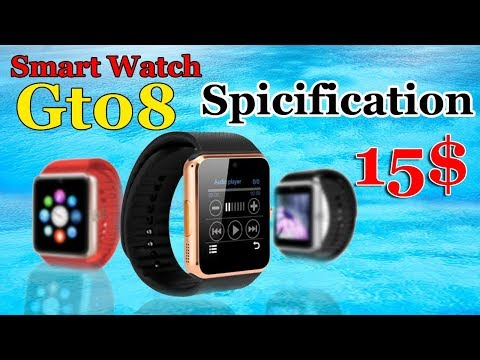 Smart Watch Gt08 Full Specifications | Smart Watch Gt08 Full Specs In Hindi/Urdu | AlirazaTV