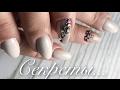 Гель лак ПОД кутикулу💜WOW СУПЕРСПОСОБ💜объемная инкрустация💜коррекция гелевых ногтей