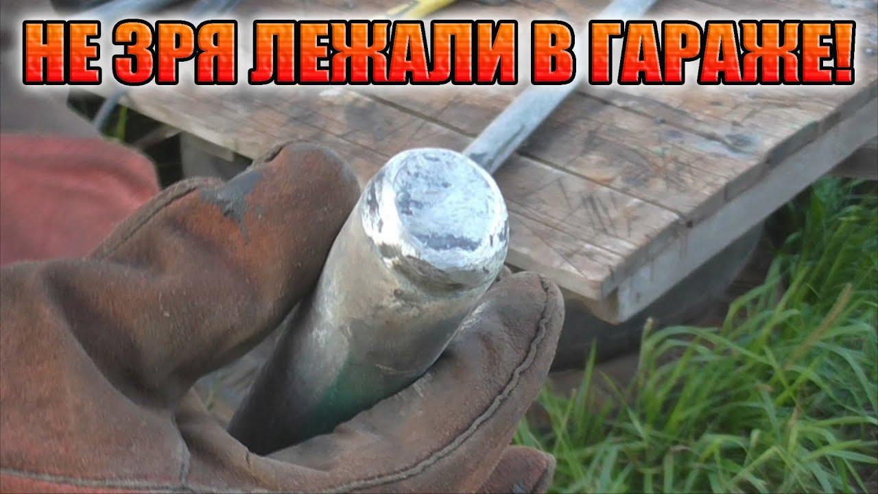 Спортивная площадка (турник) своими руками из старых водопроводных труб со свалки! #самоделка