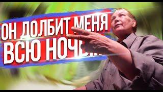 ✅НАШЛИ СКРЫТУЮ ПРОСЛУШКУ В ХАТЕ У ФСБшницы!