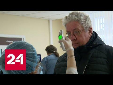 Игорь Кобзев: в Иркутской области подтвердился второй случай заражения COVID-19 - Россия 24