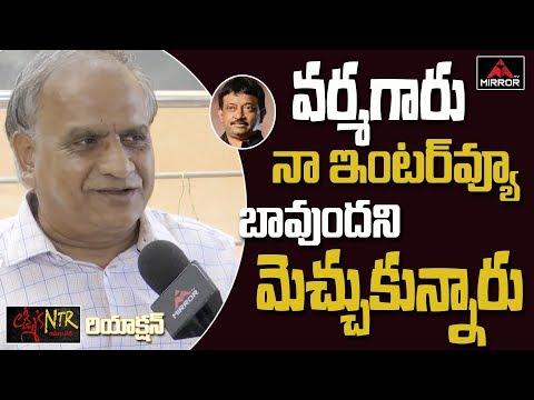 Telakapalli Ravi About Ram Gopal Varma and Lakshmi's NTR Movie | Lakshmi Parvathi | Mirror TV