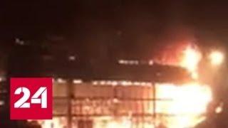Смотреть видео В Ингушетии сгорел строительный магазин - Россия 24 онлайн