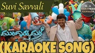 Suvvi Suvvali Kannada Karaoke Song Original with Kannada Lyrics