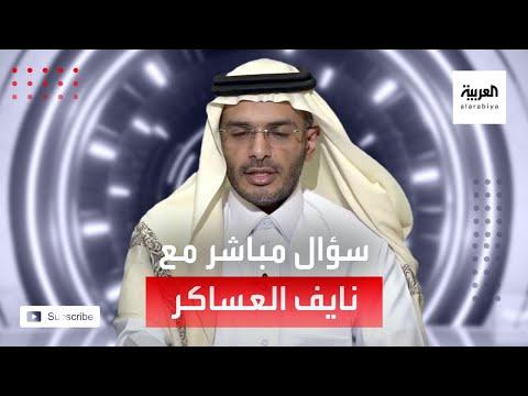 سؤال مباشر   علاقة -الإخوان المسلمون- بالدول الغربية وما ما مدى اختراقهم للمؤسسات الحكومية