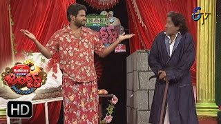 Hyper Aadi Raising Raju Performance | Jabardasth | 29th  December 2016| ETV  Telugu