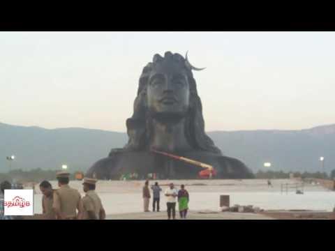 Narendra Modi going to inaugurate ADHISIVAN  statue at Isha Yoga Centre