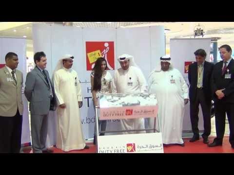 Bahrain Duty Free Car Raffle 276 (Maserati GranTourismo Sport 2013)