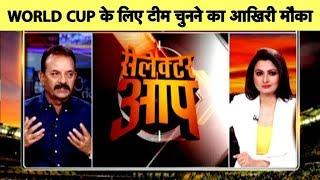Madan Lal ने कहा World Cup की टीम में Ravindra Jadeja को मिले मौका | Sports Tak
