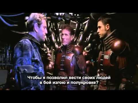 The Spoony — Wing Commander [RUS sub]