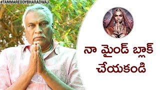 Pawan Kalyan Fans End WAR with Mahesh Kathi | Tammaeddy about Deepika Padukone's Padmaavat Movie