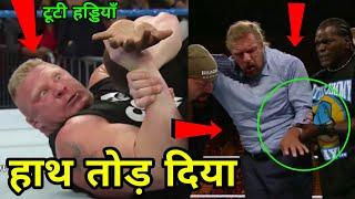 5 WWE Wrestlers Bones Broken by Brock Lesnar ! Brock Breaks Triple h Arm !