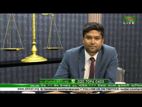 Legal Hour 23082016 By Solicitor Saif Uddin Khaled Part 3