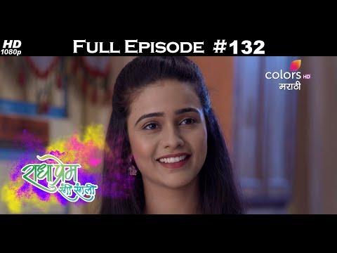 Radha Prem Rangi Rangli - Full Episodes
