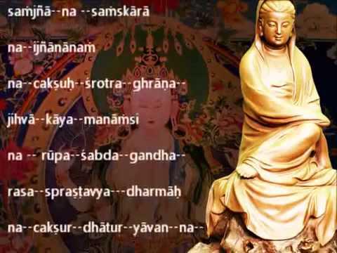 Prajna Paramita Hrdaya Sutra (Heart Sutra) In Sanskrit w/ Lyrics