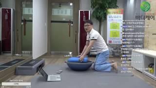 척추측만증 익상견갑골 전거근강화운동 실시간운동지도