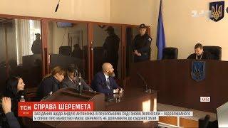 Печерский суд переніс засідання щодо підозрюваного у вбивстві Шеремета Андрія Антоненка