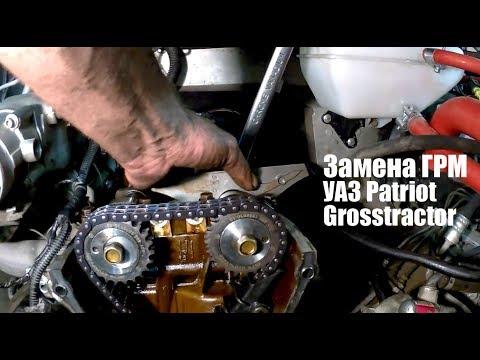 Как поменять цепь грм на 409 двигателе