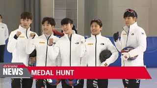 Team Korea aiming for several gold medals at PyeongChang Winter Olympics