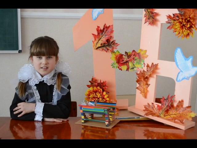 Изображение предпросмотра прочтения – ЕваБугаёва читает произведение «Тучкины штучки» В.В.Маяковского