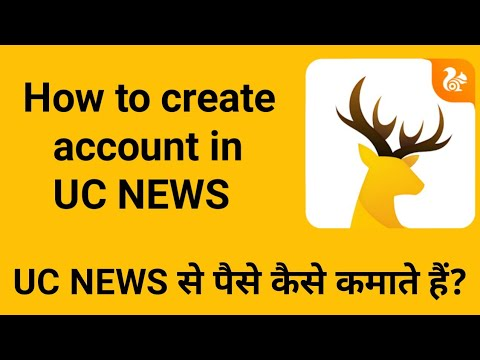 How to create account in uc-web media news,earn money from uc news