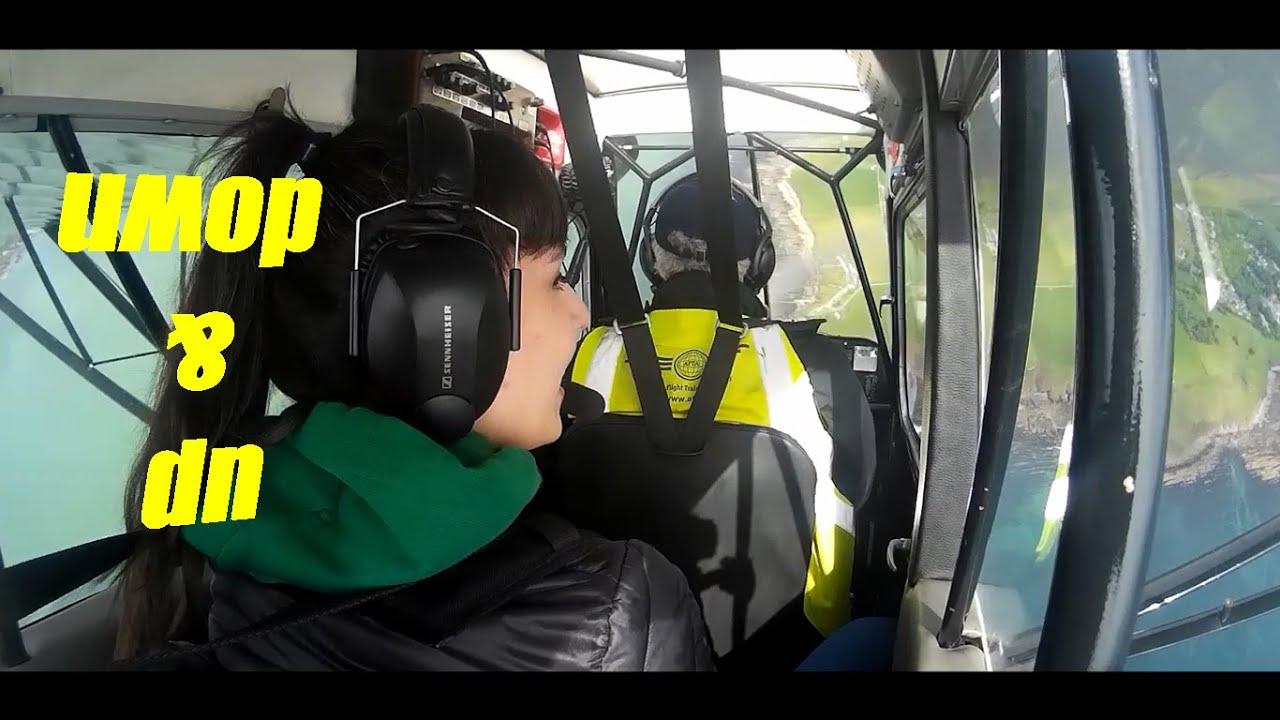 akrobasi uçuşu yaptım! I did an aerobatic flight!