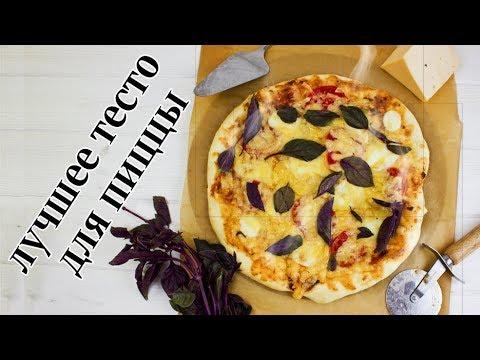 Рецепт идеального теста для пиццы и крутая начинка для пиццы. Мой любимый рецепт пиццы