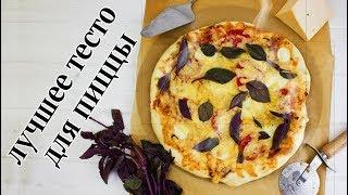 Рецепт идеального теста для пиццы и крутая начинка для пиццы Мой любимый рецепт пиццы